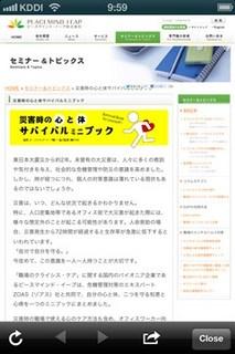 2013-03-01 09.59.50ga.jpg