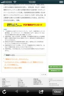 2013-03-01 10.00.09ga.jpg