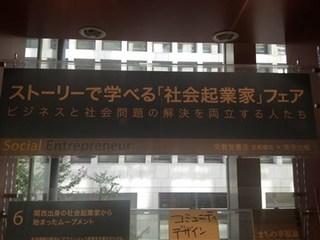 文教堂書店淀屋橋店