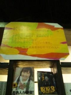 TSUTAYA三軒茶屋店