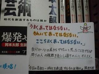 早稲田大学生協