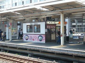 東海道線で西へ向かうと立ち食いそばはどこから薄味に変わるのか?: gan ...