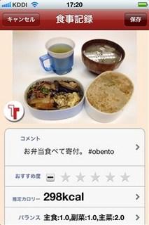 TFTアプリ